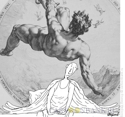 Карикатура: Утренняя меланхолия, Богорад Виктор