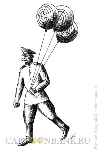 Карикатура: воздушные шарики, Гурский Аркадий