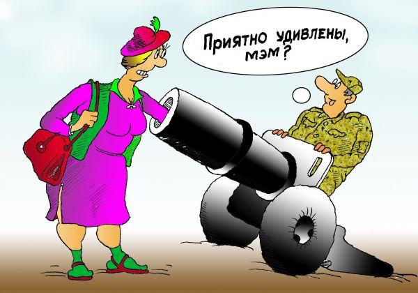 Карикатура: Крупный калибр, Николай Кинчаров
