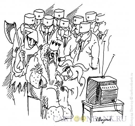 Карикатура: Грусть короля, Богорад Виктор