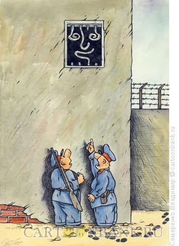 Карикатура: Озадаченные, Семеренко Владимир