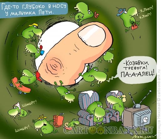 Карикатура: В носу, Воронцов Николай