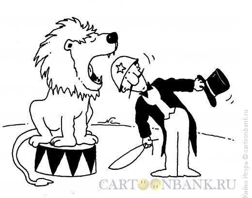 Карикатура: Надежная защита, Кийко Игорь