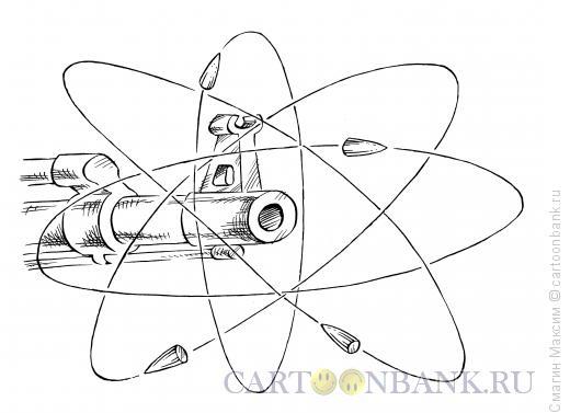 Карикатура: Пули - электроны, Смагин Максим