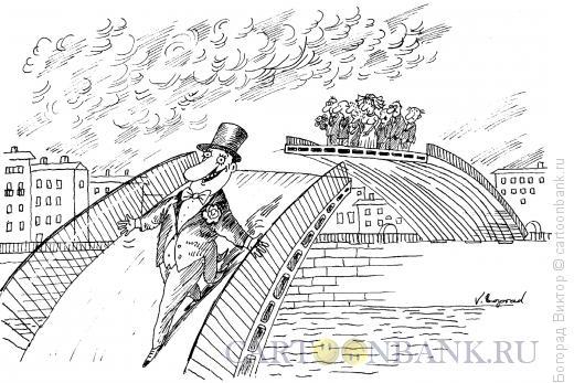Карикатура: Бегство со свадьбы, Богорад Виктор