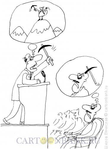Карикатура: Ледоруб, Шилов Вячеслав