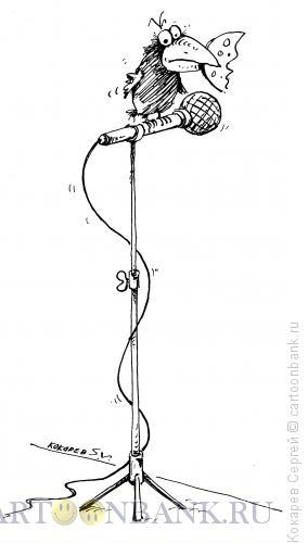 Карикатура: певица, Кокарев Сергей