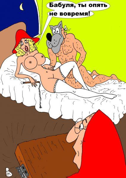 Карикатура: За пирожками, Валерий Каненков
