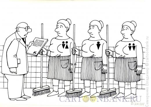 Карикатура: Инструктаж, Семеренко Владимир