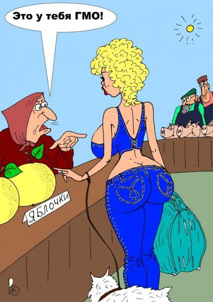 Карикатура: Обмен мнениями, Валерий Каненков
