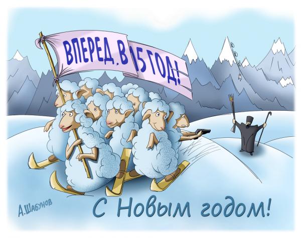 Карикатура: Побег, Александр Шабунов