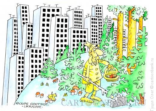 Карикатура: Города как грибы, Гуцол Олег