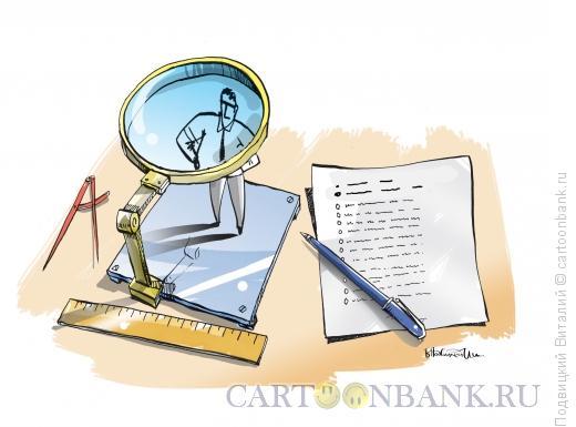Карикатура: Кандидат, Подвицкий Виталий