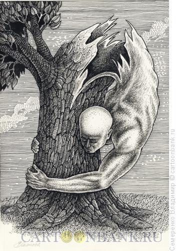 Карикатура: Самоуничтожение, Семеренко Владимир