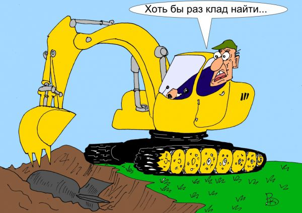 http://www.anekdot.ru/i/caricatures/normal/15/10/1/mechta.jpg