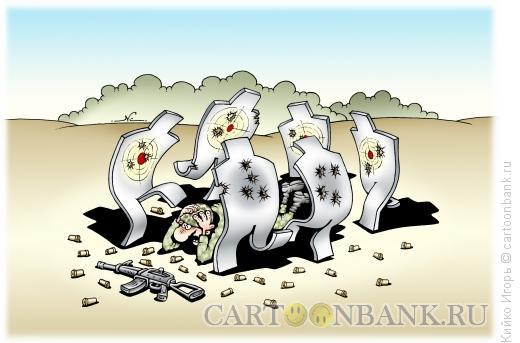 Карикатура: Отмщение, Кийко Игорь