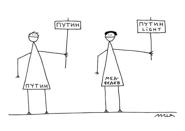 Карикатура, Михаил Маевский