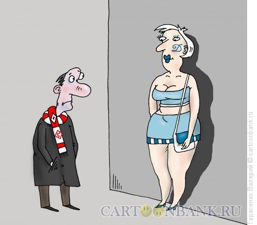 Карикатура: Динамо, Тарасенко Валерий