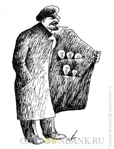 Карикатура: Ленин с лампочками, Гурский Аркадий