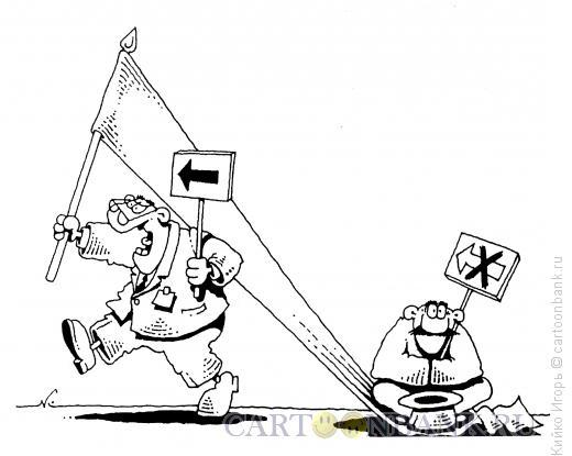 Карикатура: Тормоз, Кийко Игорь