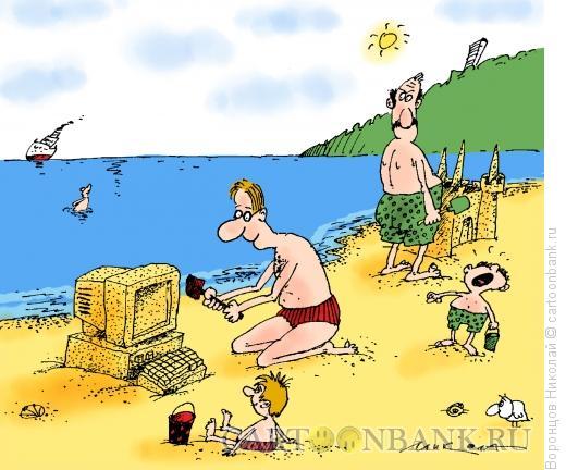 Карикатура: Пляж, Воронцов Николай