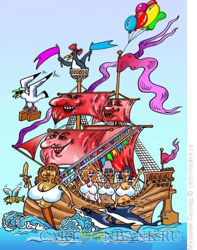Картинки корабль юмор