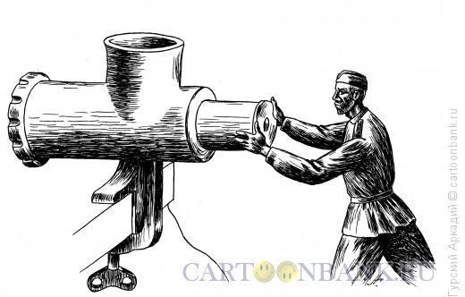 Карикатура: Мясорубка-снаряд, Гурский Аркадий