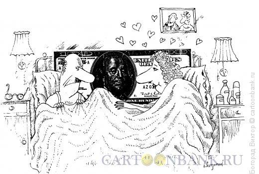 Карикатура: Третий в постели, Богорад Виктор
