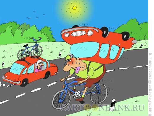 Карикатура: Все наоборот, Шилов Вячеслав