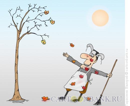 Карикатура: Осенний поцелуй, Тарасенко Валерий