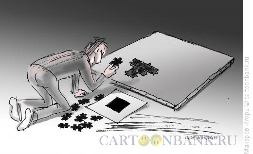 Карикатура: черный квадрат2, Макаров Игорь