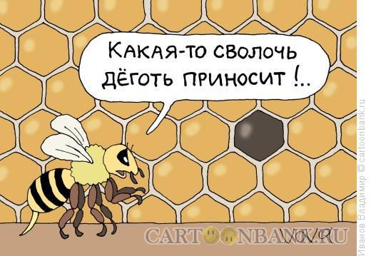 lozhka-degtya.jpg