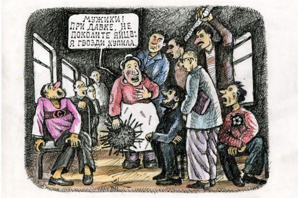 Карикатура: Я гвозди купила., Василий Куричев