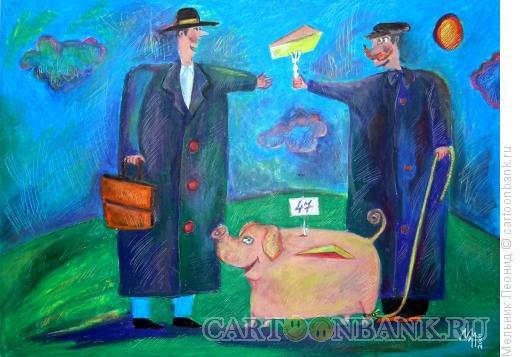 Карикатура: Сало на пробу, Мельник Леонид