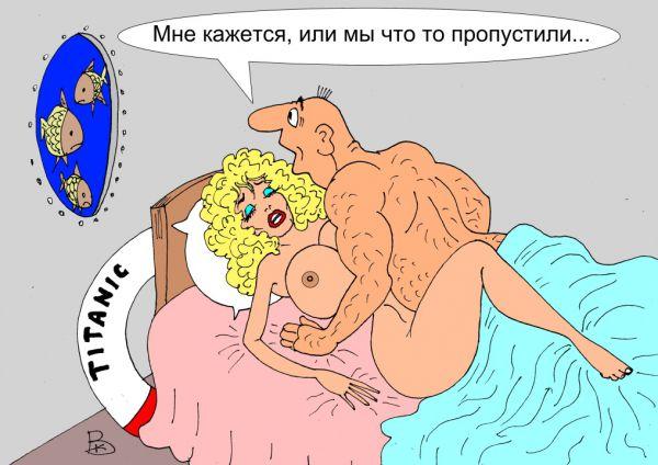 Карикатура: Титаник, Валерий Каненков