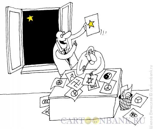 Карикатура: Звезда в небе, Шилов Вячеслав