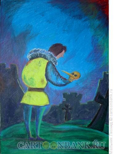 Карикатура: Гамлет, Мельник Леонид