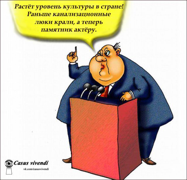 Карикатура: Растёт уровень культуры в стране!, Эль Капоне