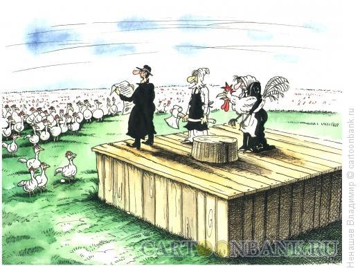 Карикатура: народ и руководство власть, Ненашев Владимир