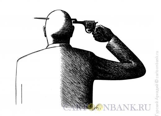 Карикатура: самоубийца со штыком, Гурский Аркадий