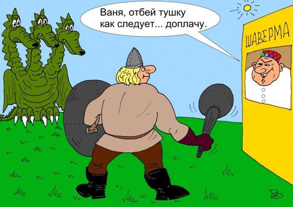 Карикатура: Заказ, Валерий Каненков