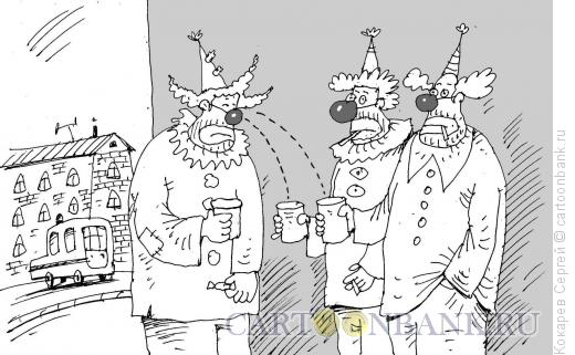 Карикатура: на троих, Кокарев Сергей