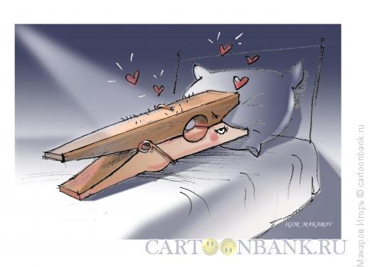Карикатура: love, Макаров Игорь