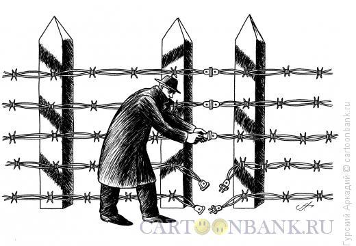 Карикатура: шпион на границе, Гурский Аркадий