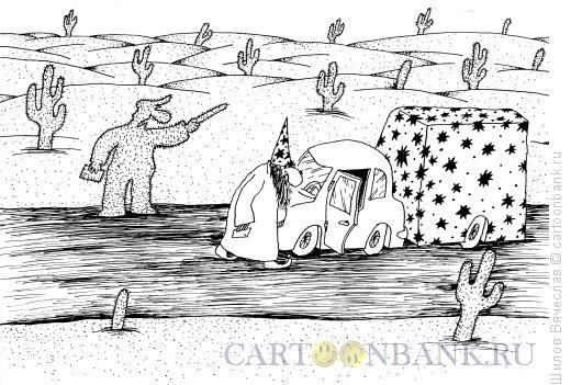 Карикатура: Волшебник и гибддшник, Шилов Вячеслав