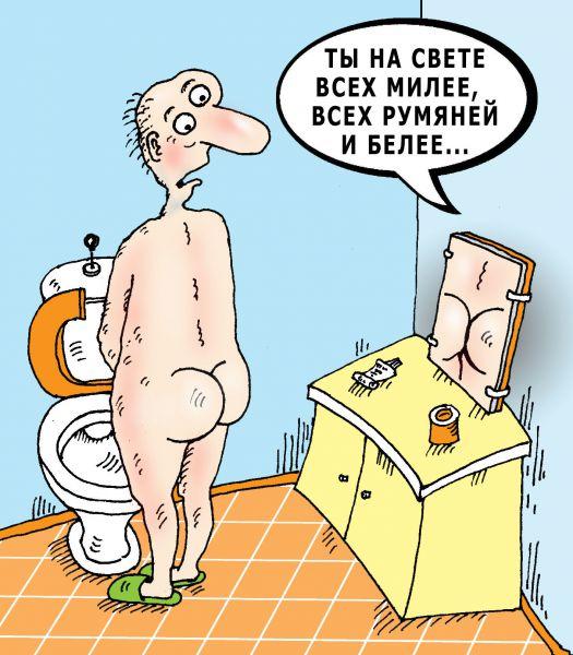 Карикатура: Красота, Тарасенко Валерий