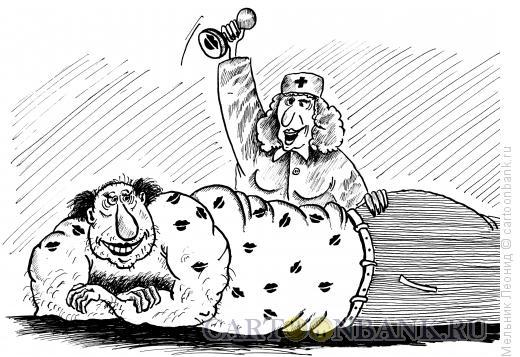 Карикатура: Необычное лечение, Мельник Леонид