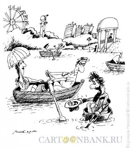 Карикатура: Попрошайка, Воронцов Николай