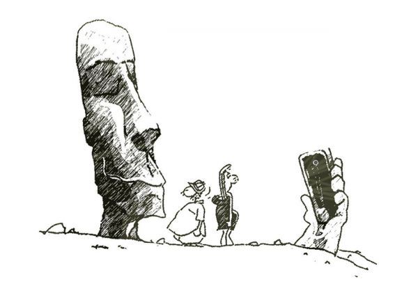 Карикатура: Сэлфи