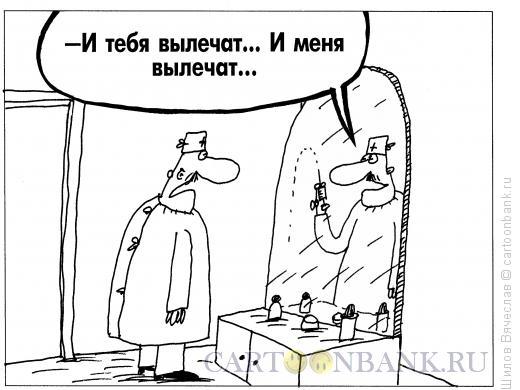 Карикатура: Болезнь, Шилов Вячеслав